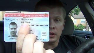 Как получить в США разрешение на работу