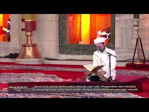 Ali Tel - İsra (1-4) Necm (1-15) Kur'an-ı Kerim Tilaveti (Aşir)