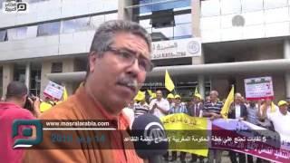 مصر العربية | 5 نقابات تحتج على خطة الحكومة المغربية لإصلاح أنظمة التقاعد