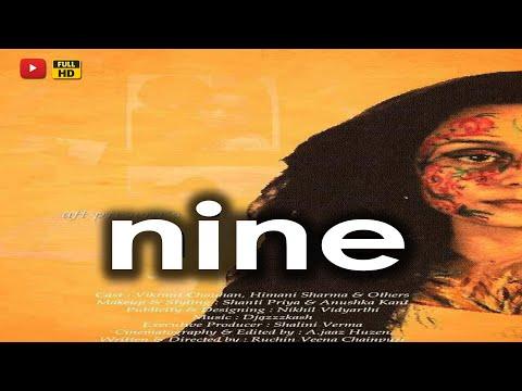 Nine   Shortfilm   2017