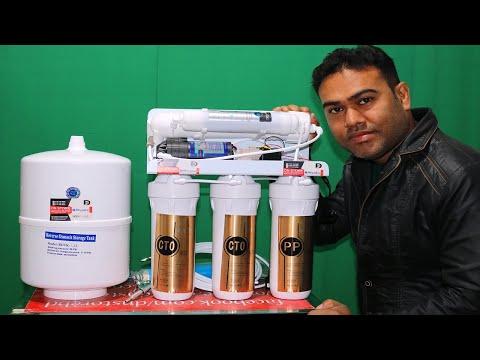নিরাপদ পানির জন্য ওয়াটার ফিল্টার   Water Purifier RO, RO+UV, RO+MF   Water Filter Price