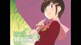 Title: Kami nomi zo Shiru Sekai Character CD.6 - Chihiro 」 - 「 Ar...