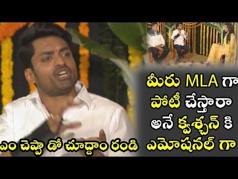 MLA Movie Team Interview | Kalyan Ram Nandamuri about Politics | Kajal Agarwal | Tollywood Book