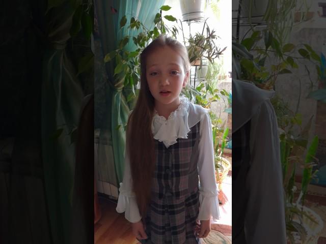 Изображение предпросмотра прочтения – СофьяКотегова читает произведение «Жди меня иявернусь…» К.М.Симонова