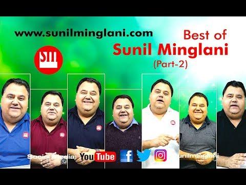Best of Sunil Minglani ( Part-2) | Stock market Basics for beginners in Hindi