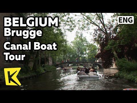 【K】Belgium Travel-Brugge[벨기에 여행-브뤼헤]운하 보트 투어/Canal Boat Tour/Scenery