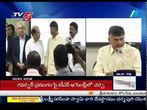 Chandrababu New Deal With Asain Paints : TV5 News