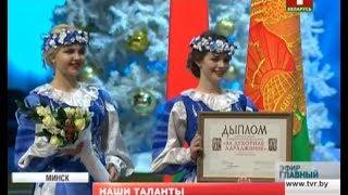 Во Дворце Республики состоялась церемония вручения премий ''За духовное возрождение''. Главный эфир
