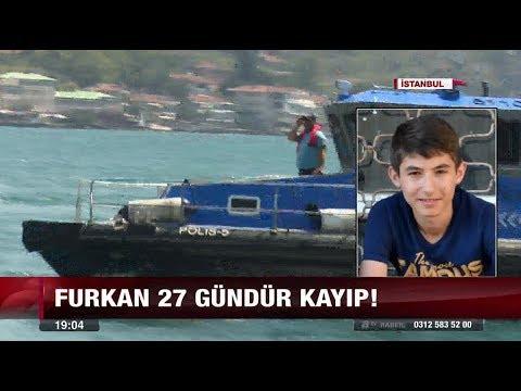 """Boğaz """"Furkan"""" İçin Kapatıldı - 10 Ağustos 2017"""