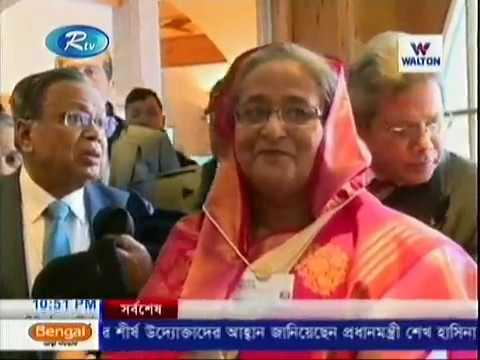 Today BD News Live Bangla 21 January 2017 Bangladesh Live TV News Today