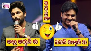 Dj allu arjun behaviour vs pawankalyan behaviour || jai pawan kalyan | allu arjun tollywood king