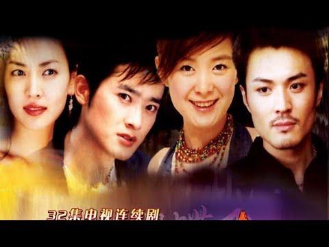 [Vietsub drama] Cánh Bướm Xinh Đẹp 01 (Nhậm Tuyền - Kim So Yeon)