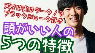 続き→http://www.nicovideo.jp/watch/1540748642 DaiGo制作の無料メンタ...