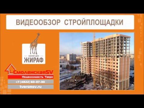 новостройки жилых домов в москве