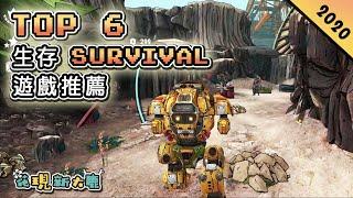 Top 6 生存類遊戲Survival Games手遊推薦   Android u0026 iOS 遊戲推薦!  喪屍生存《黑暗時代:僵屍求生》  沙盒生存玩法的《烏托邦:起源》  玩法新穎的《黑色幸存者》!