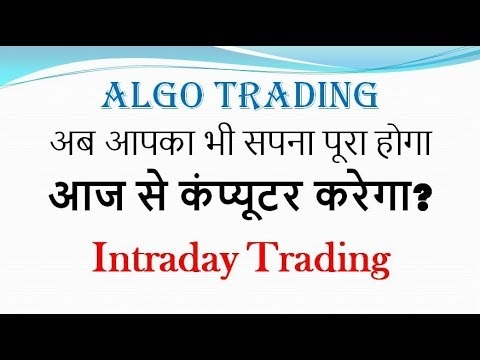 Algo trading platform homemade