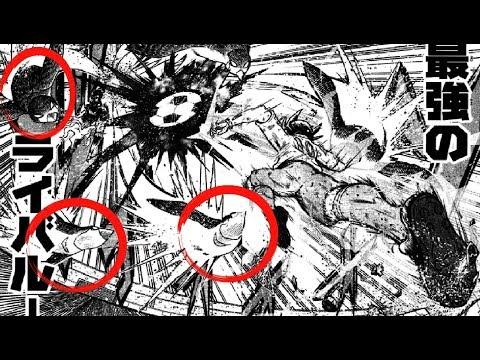 Vuelve el PINGÜINO EMPERADOR en INAZUMA ELEVEN ARES !! Nuevo PEABODY !! (Manga Filtrado)