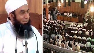 Molana Tariq Jameel Latest Bayan 31 July 2019