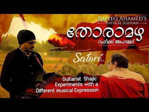 Thoramazha | Video Song | Rafeeq Ahamed | Shajic | Satori