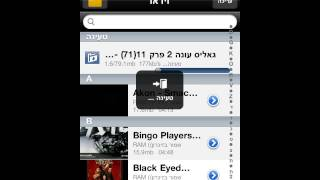 idownloader pro for iphone