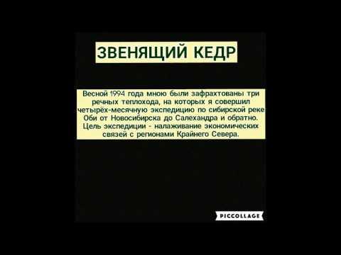 Audiolibro russo con il testo.