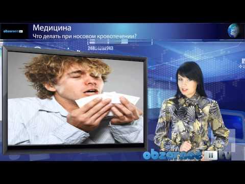 Частое кровотечение из носа: причины, методы лечения и