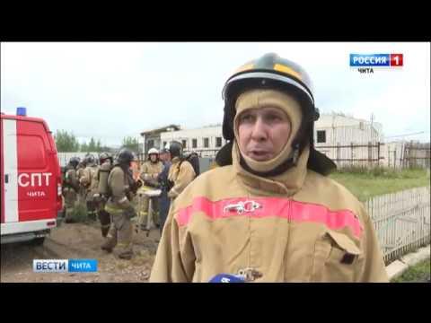 ГТРК Чита: И пожар потушили, и побег не допустили. Учения в ИК-3 прошли успешно