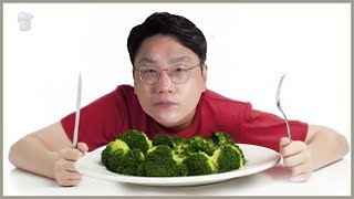 채소 안 먹고 다이어트하면 안 되나요? (먹는법까지!)