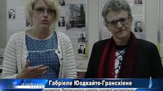 Киевский ниисэ разложение малахита