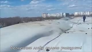 Сорванные крыши. Клип.