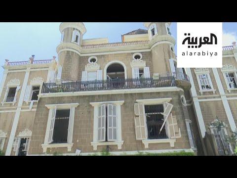 قصر سرسرق عايش الحروب ودمره #تفجير_بيروت  - نشر قبل 5 ساعة