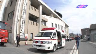 高規格救急自動車贈呈式 大竹市消防本部 ふれあいチャンネル