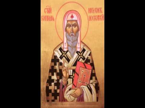 Молитва Киприану от порчи слушать