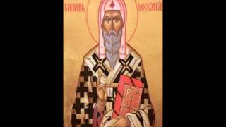 видео Молитвы Киприану и Иустине от порчи и  сглаза