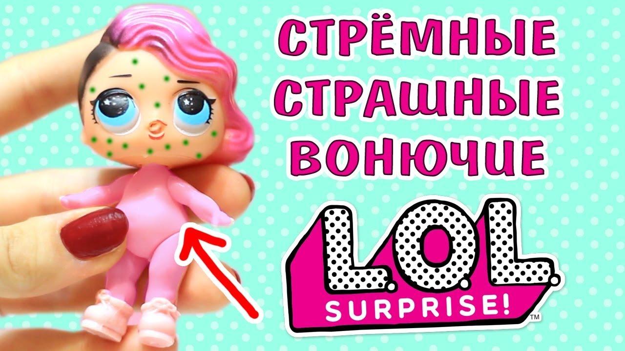 ✓сравнить цены и выгодно купить с помощью hotline. ✓акции от интернет-магазинов украины. ➤𝐇𝐎𝐓𝐋𝐈𝐍𝐄 знает, где дешевле. Hasbro my little pony мерцание пинки пай (c0677). Пупсы · mattel · куклы монстер хай · беби борн · барби · май литл пони · щенячий патруль · подгузник хаггис.