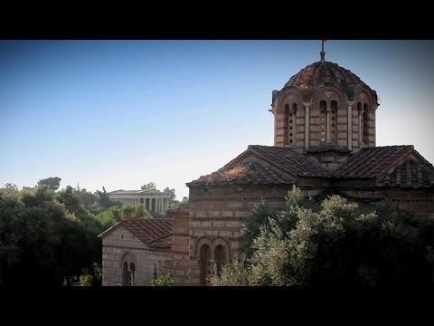 Byzantium Site: Athens