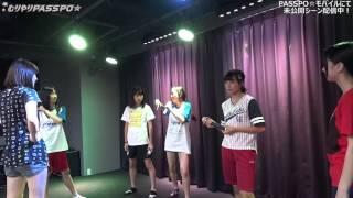 PASSPO☆のクルー8名が思いつきでスタートしちゃった番組。 クルーがやり...