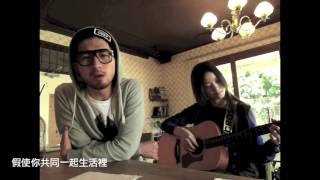 遠在咫尺  cover by Jolin Chien & Belle Shin