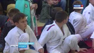 Юношеский турнир по дзюдо в Почепе