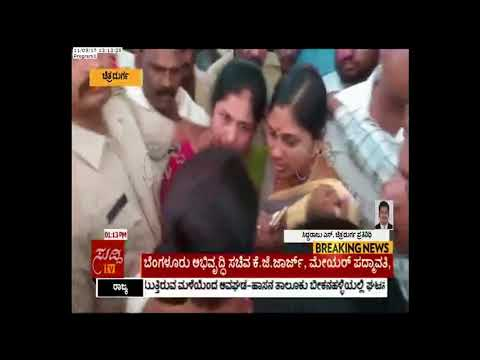 Chitradurga Fight For District Panchayat President Place | ಸುದ್ದಿ ಟಿವಿ