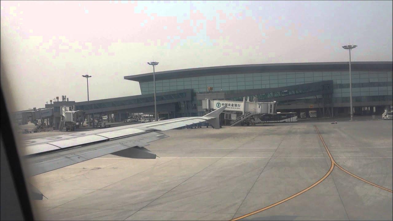 Xian Aeroporto : Xi an airport xianyang international airport china youtube