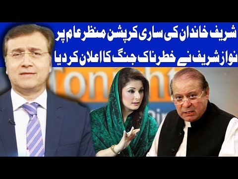 Tonight With Moeed Pirzada - 25 May 2018 - Dunya News