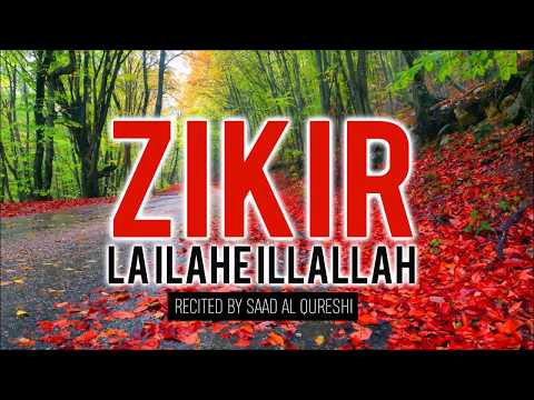 LA ILAHE ILLALLAH - ZIKIR - DHIKR ♥ ᴴᴰ - Listen Daily !