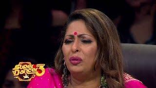 Super Dancer Chapter 3 : Geeta Maa Gets Emotional In Super Dancer After Saw Masoom Jaishree Dance