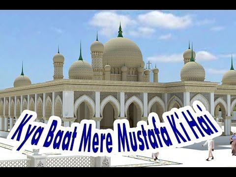 Kya Baat Mere Mustafa Ki Hai   Rais Bharti Qawwali   Video Song   Qawwali Muqabla