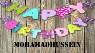 MohamadHussein   wishes Mensajes