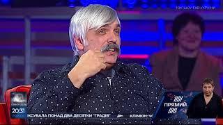 Фото Коломойський ввів Зеленського в політику щоб принизити українську націю   Корчинський
