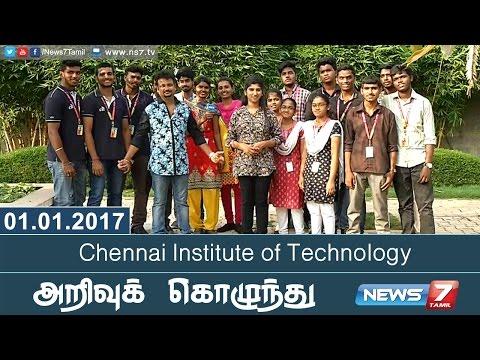 Arrivu Kozhunthu - Chennai Institute of Technology | 01-01-17 | News7 Tamil