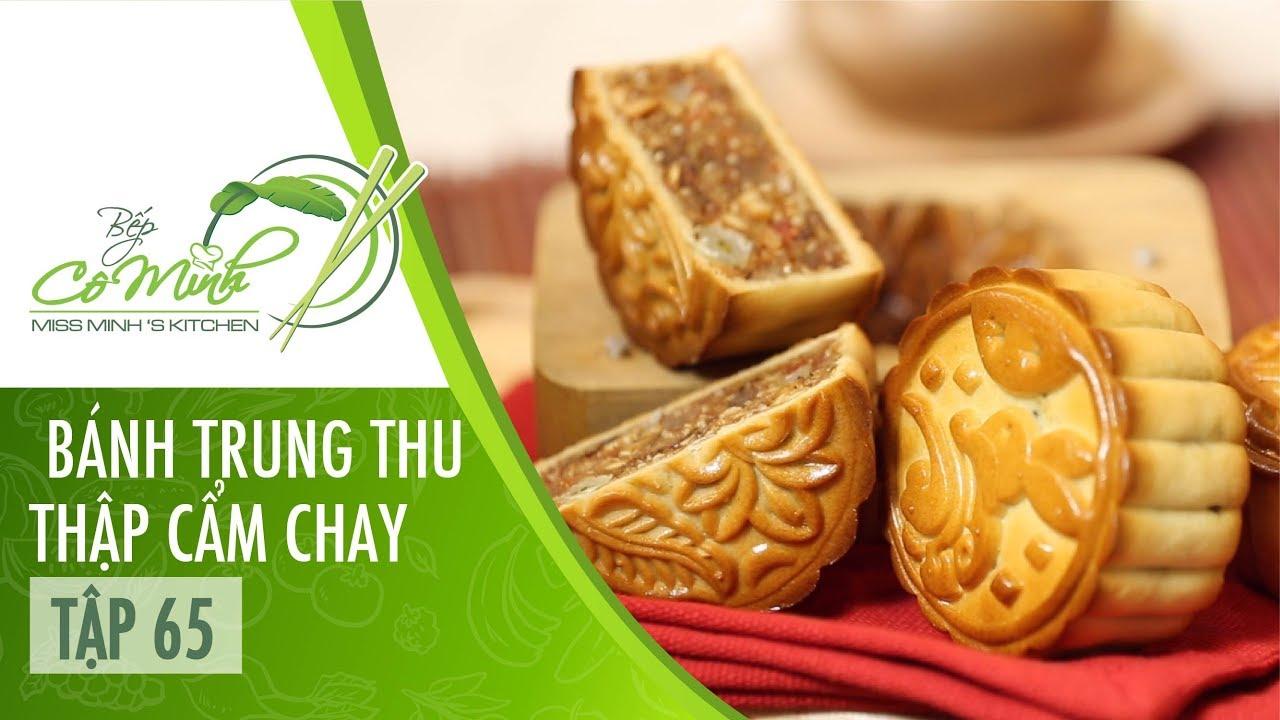 Hướng Dẫn Cách Làm Bánh Trung Thu Thập Cẩm Chay (Moon Cake Recipe)