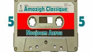 5.Noujoum Azrou ..classikyat amazighia .5....اروع الكلاسكيات الامازيغية الاطلس